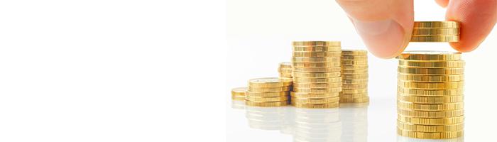 お金を積み上げる