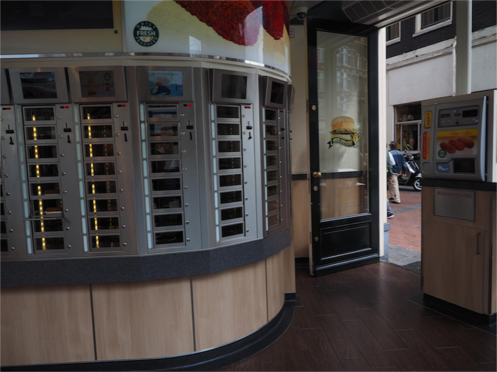 コロッケの自動販売機。けっこうたくさんある。